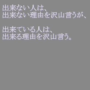 Cocolog_oekaki_2011_06_02_16_10